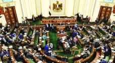 البرلمان المصري يوافق على تمديد حالة الطوارئ