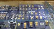 ارتفاع كبير على أسعار الذهب المحلية في الأردن
