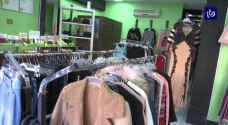 """""""قطاع الألبسة"""": أسعار الملابس منخفضة بالسوق المحلي"""