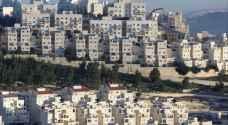 الاحتلال يصادر مئات الدونمات من أراضي بيت لحم