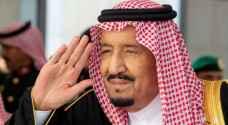 الملك سلمان يخضع لعملية جراحية ناجحة