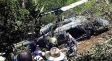 قتلى وجرحى بتحطم مروحية عسكرية في كولومبيا