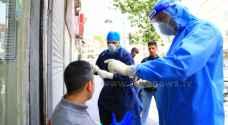 """""""الصحة"""" تكشف تفاصيل جديدة حول إصابة طبيب بكورونا في عين الباشا"""
