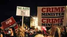تظاهرة جديدة ضد نتنياهو في القدس