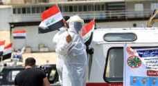 حظر شامل للتجوال خلال عيد الأضحى في العراق