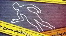 حدث يقتل والدته بـ 30 طعنة في عمان