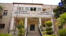 فلسطين.. خطة للعودة إلى المدارس تعتمد على نظام التعليم المدمج.. فيديو