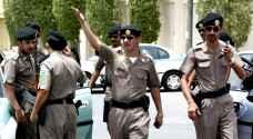 السعودية.. رجل يقتل زوجته طعنا ويسلم نفسه للشرطة