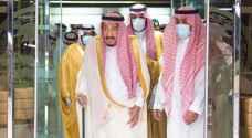 الملك سلمان يغادر المستشفى - فيديو
