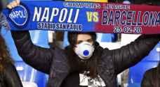 يويفا: مباراة برشلونة ونابولي ستقام كما هو مخطط لها