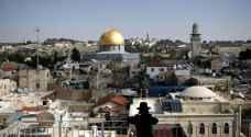 إقامة مجمع استيطاني شرق القدس