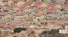 الأردن يدين مصادقة الاحتلال على بناء 1000 وحدة سكنية في القدس