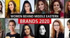 """3 عربيات تتصدرن قائمة """"فوربس الشرق الأوسط"""" لأغنى سيدات الأعمال"""