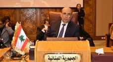 تعيين شربل وهبة وزيرا لخارجية لبنان