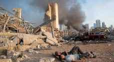 خبير أمني أردني: انفجاري مرفأ بيروت يبعثا على وجود عمل تخريبي - فيديو