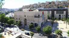 أمانة عمان تؤكد وقوفها بكامل إمكاناتها إلى جانب بلدية بيروت
