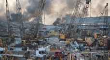 إصدار قرارات بمنع سفر مسؤولين لبنانيين على خلفية انفجار مرفأ بيروت
