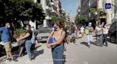 ذهبت صدمة التفجير.. اللبنانيون يصبون جام غضبهم على حكومتهم - فيديو
