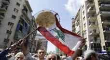 """""""منظمة عربية"""" تحذر من أزمة غذاء حادّة في لبنان"""