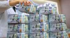 الدولار يرتفع امام سلة العملات