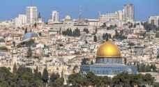 """محكمة روما: القدس ليست عاصمة """" للاحتلال"""""""