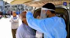 لجنة الأوبئة: 50% من الاصابات بكورونا في الأردن لم تظهر عليها أعراض