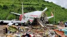 ارتفاع عدد قتلى تحطم الطائرة الهندية