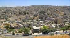 كيف سيكون الطقس في الأردن خلال الأيام القادمة؟