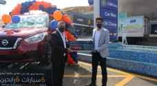 ألف مبروك للرابح الأول بحملة أبشر واستلام السيارة.. السيد محمد وائل جرادات