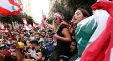 استقالات من الحكومة والبرلمان لا تهدىء غضب اللبنانيين بعد انفجار بيروت