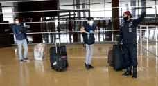شروط صندوق همة وطن لعودة الأردنيين من الخارج