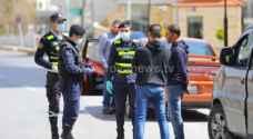 الحكومة تهيب بالأردنيين الإلتزام بأمر الدفاع 11 وتؤكد: لن نتهاون مطلقا