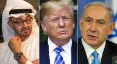 """الإمارات: ردود الفعل على الإعلان الثلاثي """"مشجعة"""""""