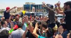 """أصوات """"الزغاريد"""" ترتفع فجر السبت بعد إعلان نتائج التوجيهي في الأردن"""