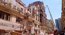 بالفيديو ..انهيار عقار ضخم في القاهرة والبحث عن سكانه  تحت الأنقاض