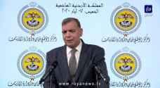 وزير الصحة يكشف عن تطورات الحالة الوبائية في الأردن