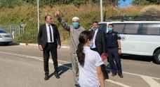 """فلسطينيون يودعون الشيخ رائد صلاح قبل دخوله السجن """"فيديو"""""""