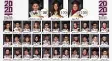 طلبة مدارس ميار الدولية يحصلون على معدل 100% في الثانوية العامة