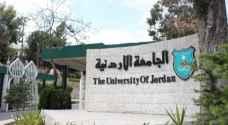 توجه لرفع أعداد المقبولين في الجامعات الرسمية 10%- فيديو