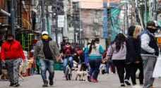 عدد مصابي كورونا في الأرجنتين يتجاوز 300 ألف