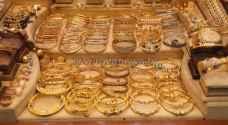 أسعار الذهب في الأردن ليوم الخميس