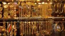 الذهب يرتفع عالميا لأسعار غير مسبوقة