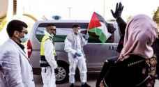 وفاة و29 اصابة جديدة بكورونا في صفوف الجالية الفلسطينية بالعالم