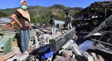 زلزال بقوة 6,9 درجات قبالة سواحل إندونيسيا