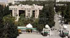 إعلان قائمة المدارس المشمولة بالمكرمة الملكية لأبناء العشائر - رابط