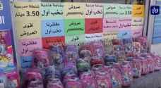 الأردنيون يعزفون عن شراء القرطاسية والزي المدرسي