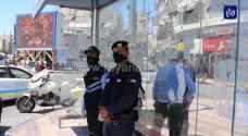 الزرقاء: إغلاق 18 منشأة ومخالفة 35 مواطنا بموجب أمر الدفاع 11