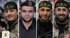 ارتفاع عدد شهداء انفجار الشجاعية الى اربعة من اعضاء سرايا القدس
