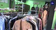 نقابة الألبسة: تراجع كبير في الحركة التجارية الشهر الحالي