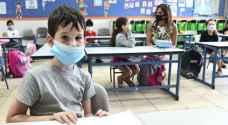 463 مليون طفل محرومين من التعليم بسبب كورونا
